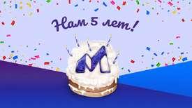 С Днем народження, Матріс!