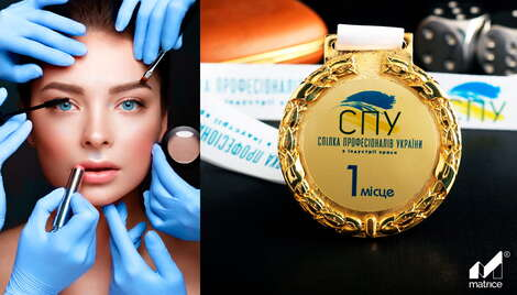 Medals produced by Matrice factory are conquering the beauty industry!