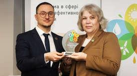 Нагородження «Жінок української енергетики»