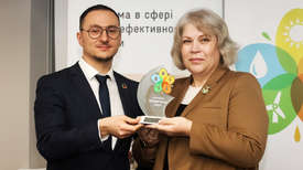 Rewarding «Women of Ukrainian Energy»