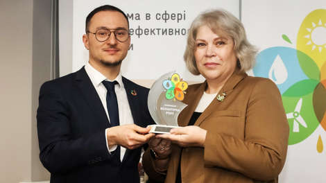 Rewarding «Women of Ukrainian Energy»