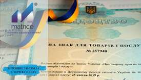 """""""Matrice"""" are the largest registered manufacturer of advertising and souvenir products in Ukraine"""