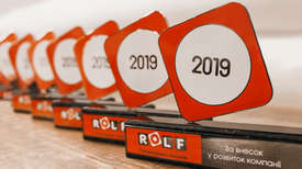 Corporate award of «ROLF» team
