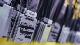 «Matrice» вітає фінішерів веломарафону «Київська Сотка 2019»!