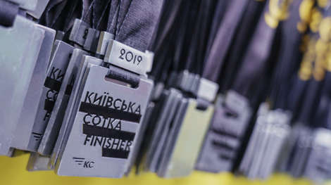 Matrice congratulates the finishers of the Kyiv Hundred 2019 randonnee!