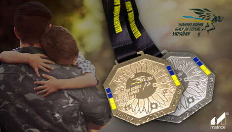 "Medals produced by ""Matrice"" for participants of the race «I admire the soldiers, I run for the heroes of Ukraine»"