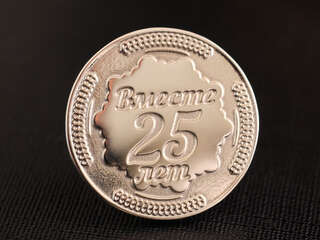 """Coin """"Together 25 Years"""""""