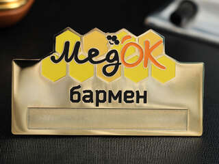 """Бейджик """"МедОК"""""""