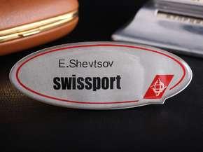 """Бейдж """"Swissport"""" с логотипом"""