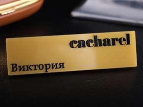 "Бейджик ""cacharel"""