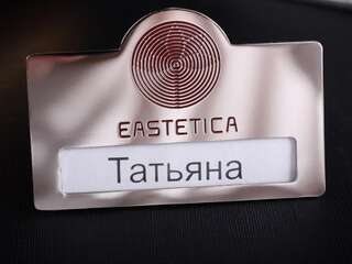 "Бейджик ""Eastetica"""
