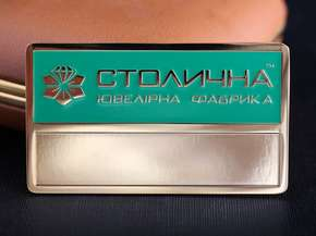 """Name badge """"Stolychna"""""""