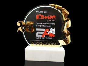 """Award """"Komus"""""""