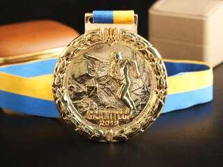 """Medal """"GranitCup"""""""