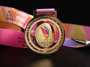 """Медаль """"Асоціація Б'юті Чемпіонатів"""""""
