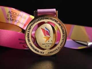 """Medal """"Association of Beauty Championships"""""""