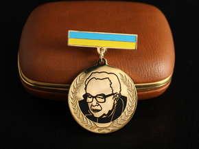 """Медаль """"Моргулис И.С."""""""