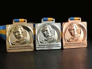 "Medal ""Minor Academy of Sciences of Ukraine"""