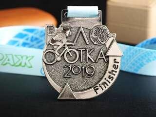 """Medal """"Velo Sotka"""""""