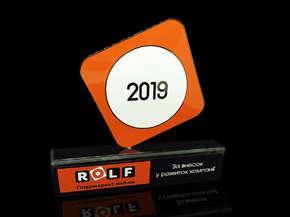 "Award ""Rolf"""