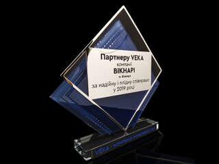 """Нагорода """"Партнеру VEKA»"""