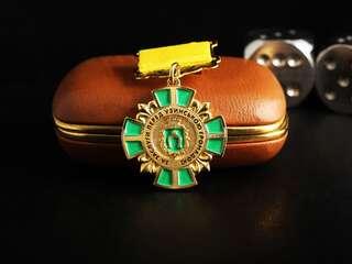 """Order of Honor """" For merit"""""""