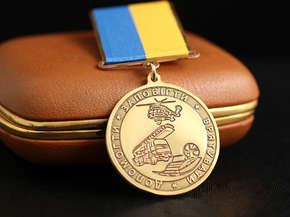 """Медаль """"Допомогти Запобігти Врятувати"""""""