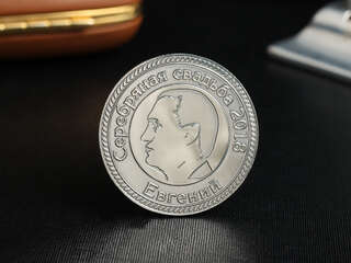 """Coin with a portrait of """"Silver Wedding"""""""