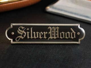 "Шильд ""Silver Wood"""
