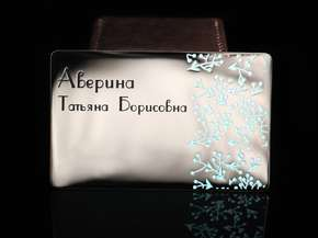 Business card with ornament (silver)