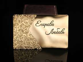 Business card with ornament (gold)