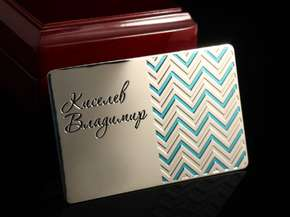 Personalized metal business card