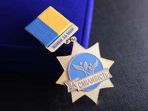 "Медаль ""Жінки за мир"""
