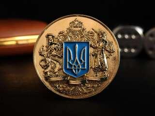 "Order  ""Еmblem of Ukraine"""
