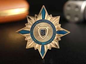 "Badge ""Honored worker"""